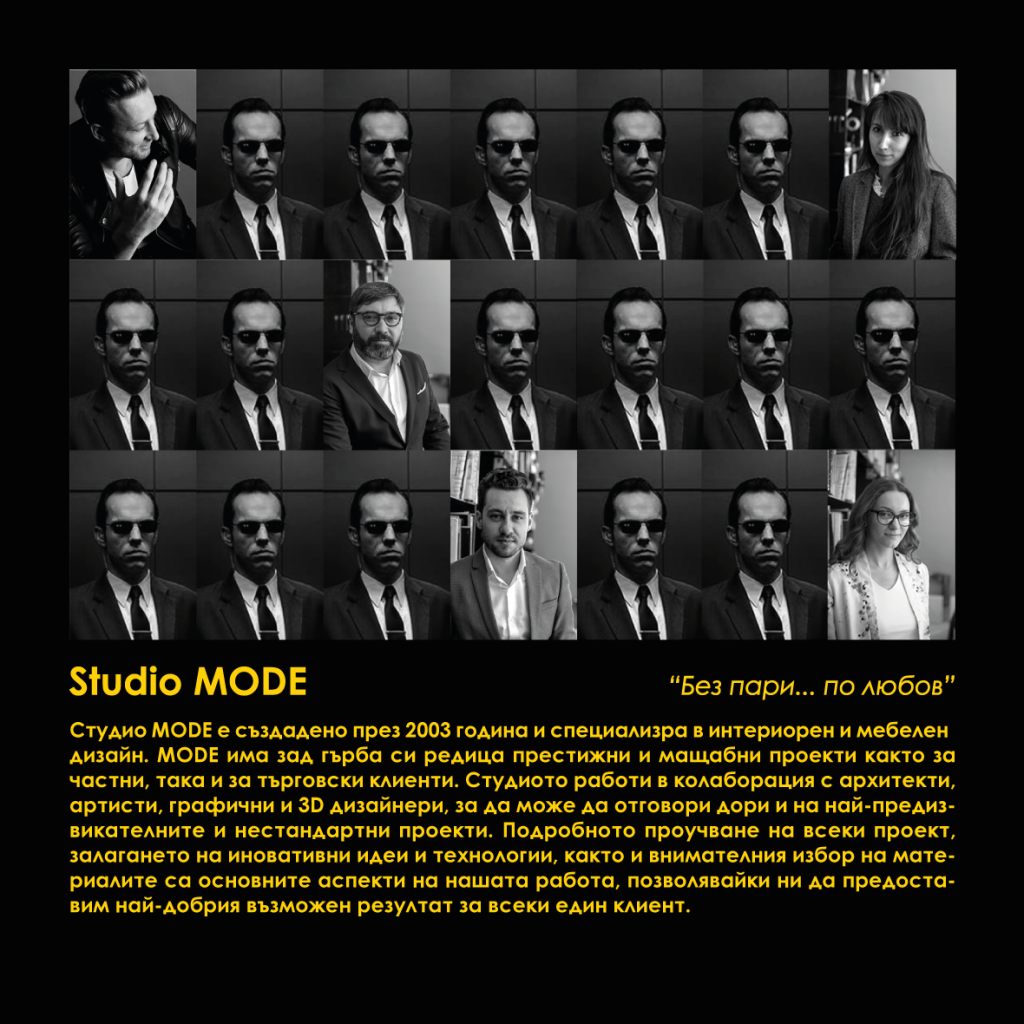 MODE_1